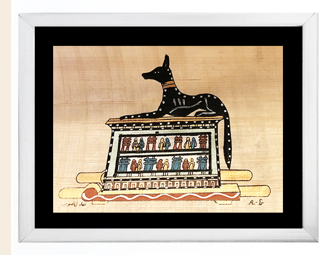 Anubis Papyrus Paining Framed
