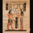 Hathor Standing