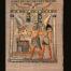 Osiris 16 x 24 Papyrus Painting
